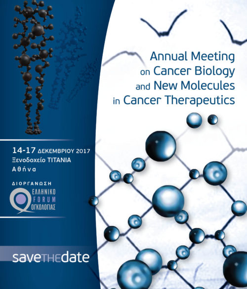 save-the-date_15-5x23_16th-nmct-2017_scep