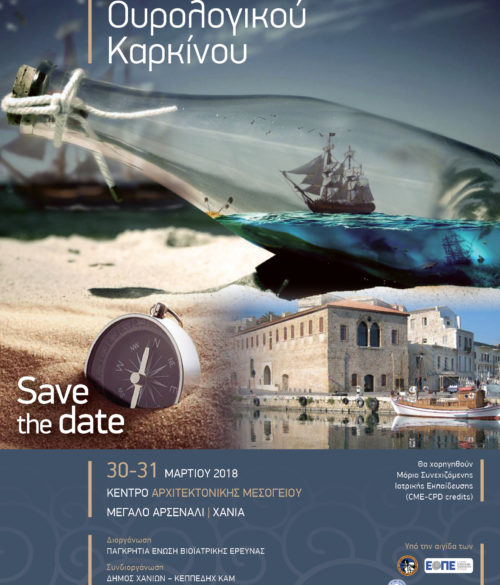 save-the-date_15-5x23_uc-2018_scep