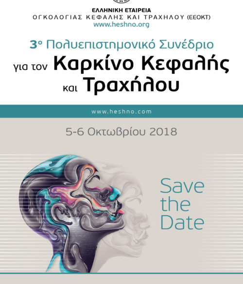 save-the-date_14x21-5_kkt-2018_scep
